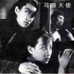 early-chinese-cinema-01_leading1