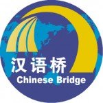 Chinese_bridge_logo